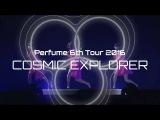 [TEASER] Perfume 6th Tour 2016 「COSMIC EXPLORER」Dome Edition Teaser