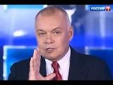 Дмитрий Киселев: Обама машет руками, словно в джунглях