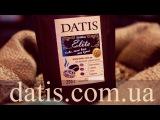 Свежеобжаренный кофе в зёрнах DATIS! Украина