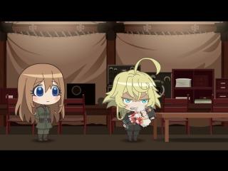 Youjo Senki 3 спешл русская озвучка Arihara / Военная хроника маленькой девочки 03 SP