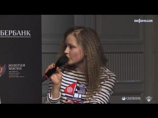 Юлия Пересильд о режиссерских мастерклассх для актеров