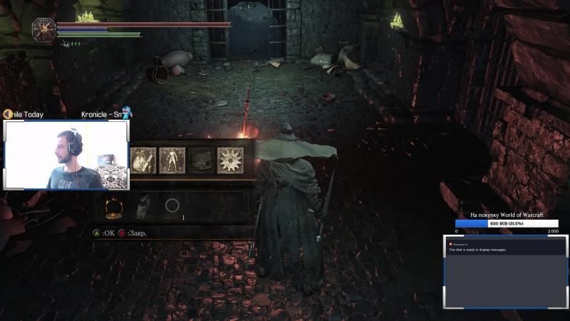 Dark Souls III Попытка не пытка Но не в этой игре
