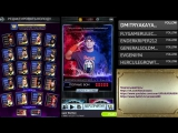WWE SuperCard The end of the John Cena RTG and TBG Rewards