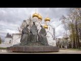 Золотое кольцо России : Ярославль, Ростов, Сергиев Посад, Москва.