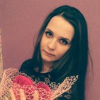 Кристина Ерофеева