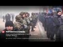 Украинские националисты провели акцию, посвящённую годовщине Майдана