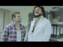 Филипп Киркоров спел для Кати Самбуки и Джексона - ШОУ Каникулы стриптизера - ВЫПУСК 2