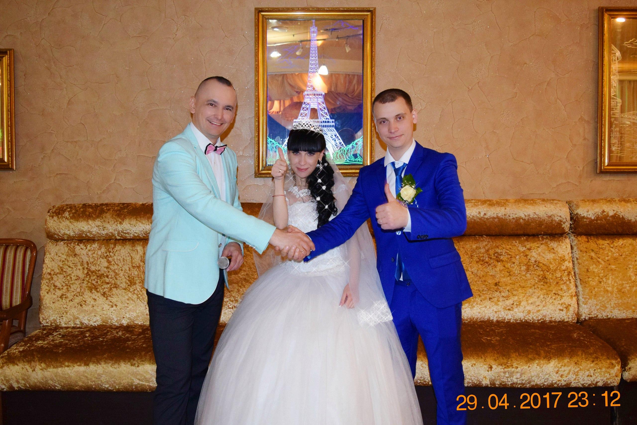 29 апреля 2017 г. Волгоград. ресторан Европа. Проведение свадебного торжества Виталия и Александры. Пусть все Ваши мечты сбываются! Будьте счастливы!