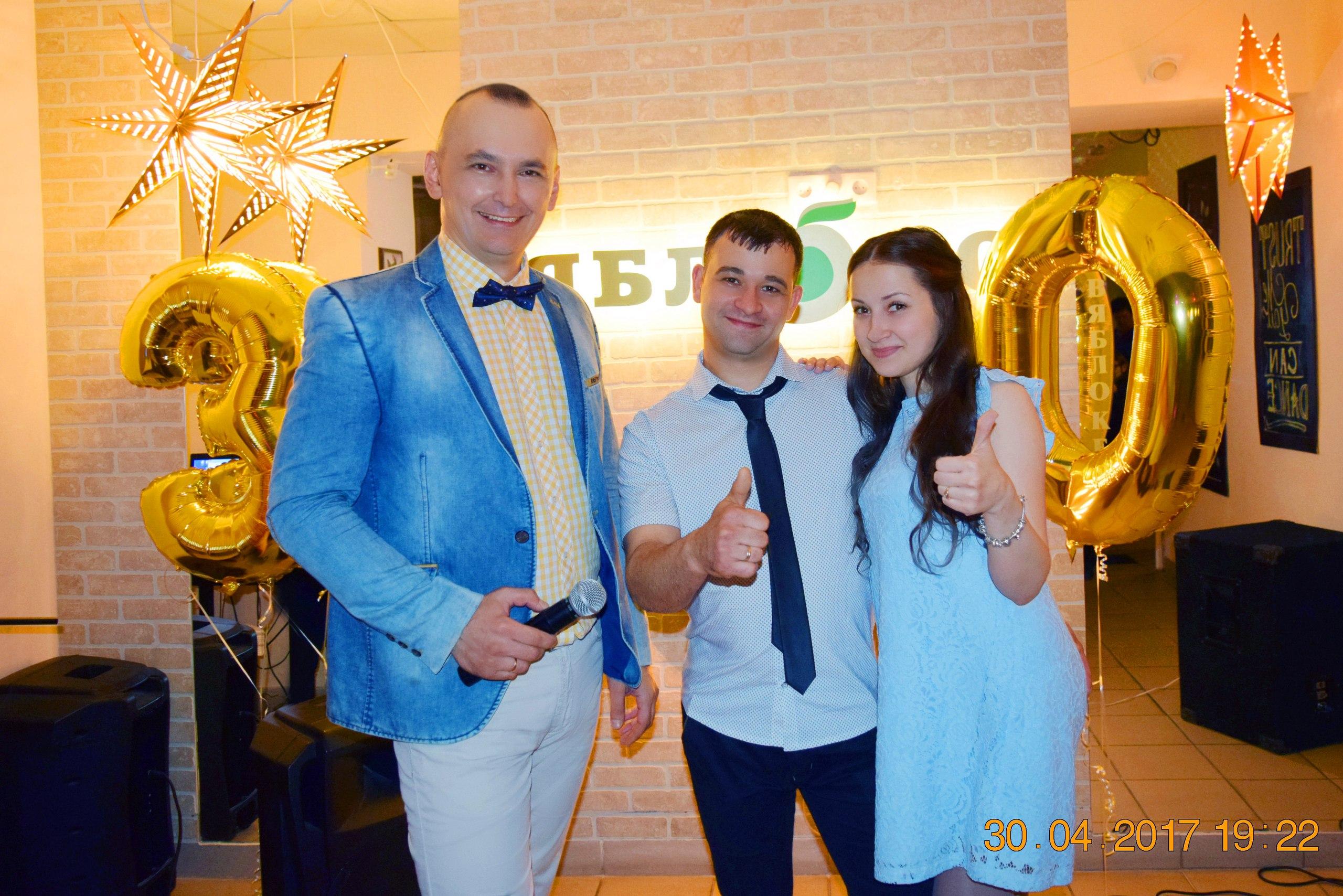 День рождения Евгения. 30 апреля 2017 г. Волгоград. ресторан Яблоко. Проведение торжества в честь дня рождения Евгения.
