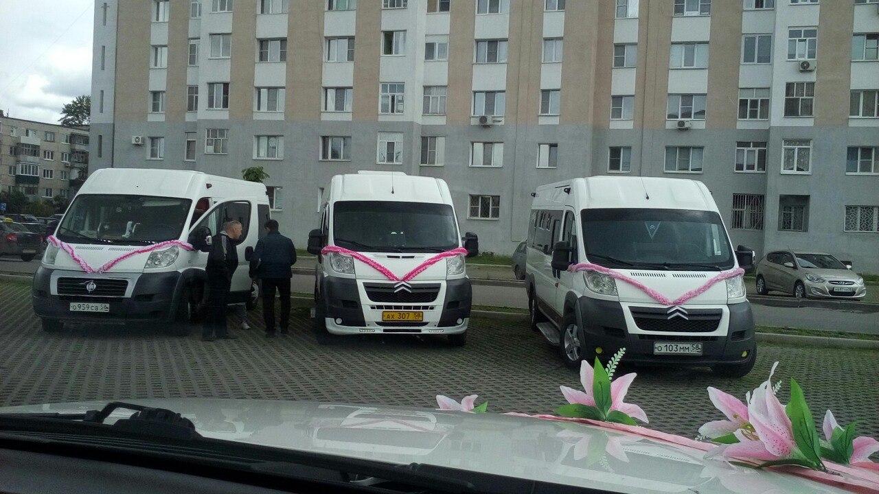 Микроавтобусы на свадьбу в Пензе