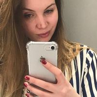 Катерина Савенкова