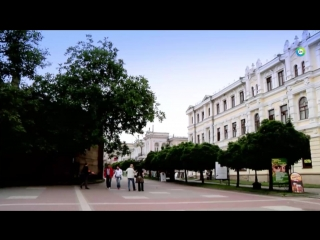 Старый Кисловодск (24мир)
