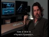 Удаленная сцена из серии 1х14 «Поиски». «Килт», с комментариями Рона Мура.