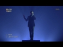 Se7en - Even If You Get Cheated By World @ Immortal Song 161022