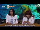 2013.07.01 EXO - IVY at Beatles Code[РУСС.САБ]