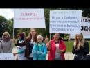 Местные чиновники в Люберцах подрывают авторитет власти