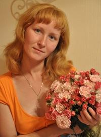 Елена Ушакевич