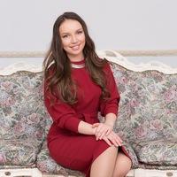 Екатерина Дюльдина