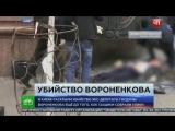ЧП Чрезвычайное происшествие (эфир от 23.03.2017)