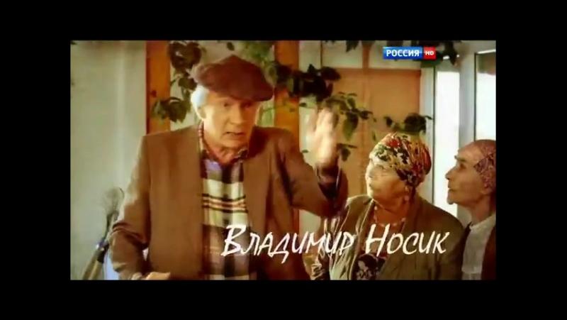 Заставка телесериала Деревенский роман (Россия-1, 2015)