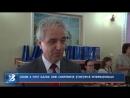 USARB A FOST GAZDA UNEI CONFERINȚE ȘTIINȚIFICE INTERNAȚIONALE