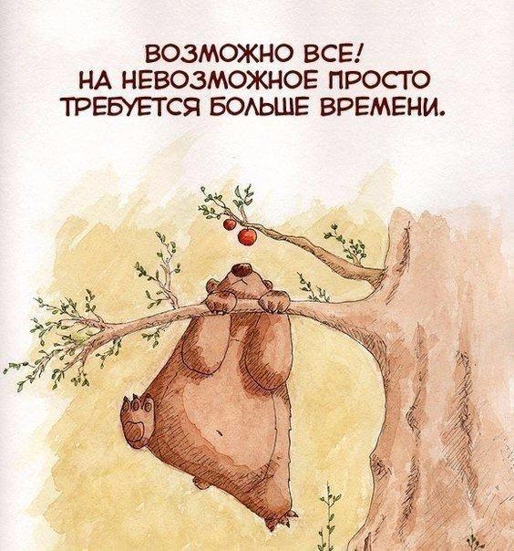 Фото №456254577 со страницы Liliya Pimenova