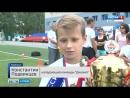 Вести Алтай о Динамо 2006
