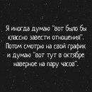 Анастасия Цветкова фото #4