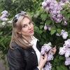 Anastasia Yurkevich