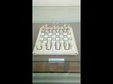 Шахматы, из Бивня, Мамонта, Шахматы, из, Слоновой, Кости, Шахматы, из, Нефрит, Мало хита, Оникса!