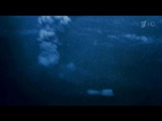 Нерассказанная история Соединенных Штатов Оливера Стоуна 3 серия