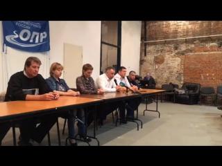 Пресс-конференция дальнобойщиков в Сахаровском центре. г