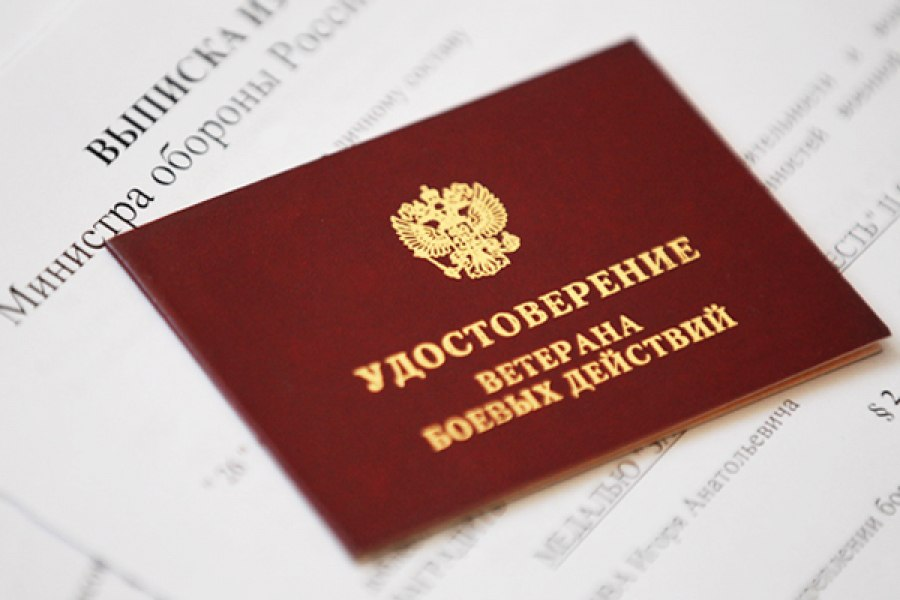 В Карачаево-Черкесии ветеранам ВОВ и боевых действий компенсируют затраты на ремонт жилья