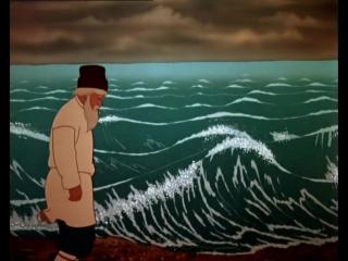 Сказка о рыбаке и рыбке. (1950)