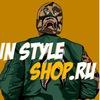 IN-STYLESHOP.RU | ONLINE STORE