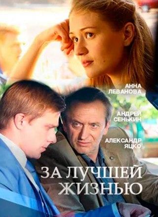 смотреть односерийные российские мелодрамы онлайн