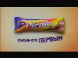 staroetv.su / Реклама (Россия, май 2005)