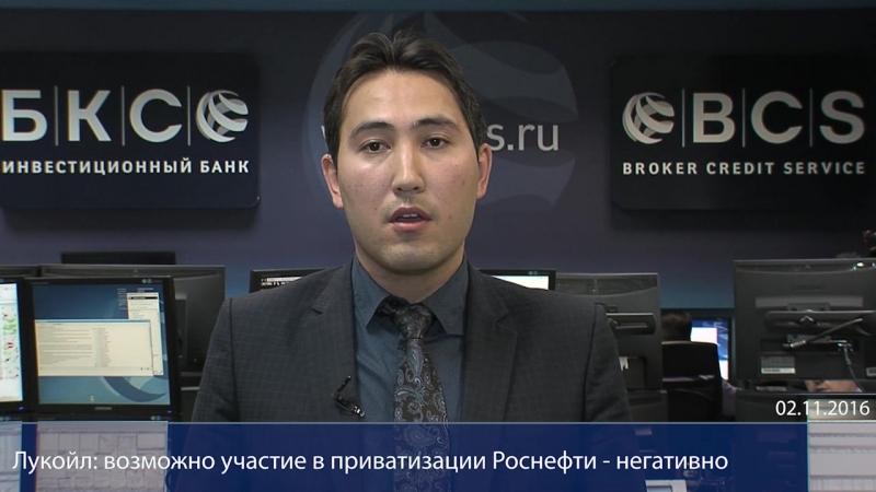 02.11.2016.Ильдар Кагарманов