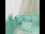 Комплект бортиков подушечек в кроватку трансформер mamakashop