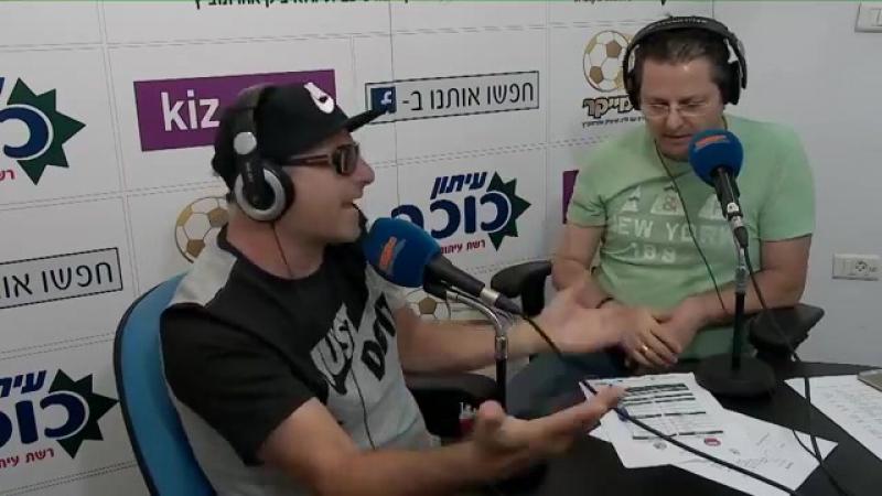 Плеймейкер Братья Ахаронович обсуждают вчерашний матч после победы над Хапоэлем Раананой
