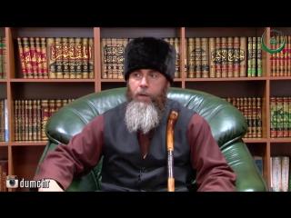 Срочное обращение Муфтия ЧР Салахьа Межиева по поводу запрета распространения шиитских книг!