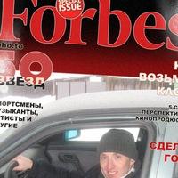 Анкета Владислав Гилев