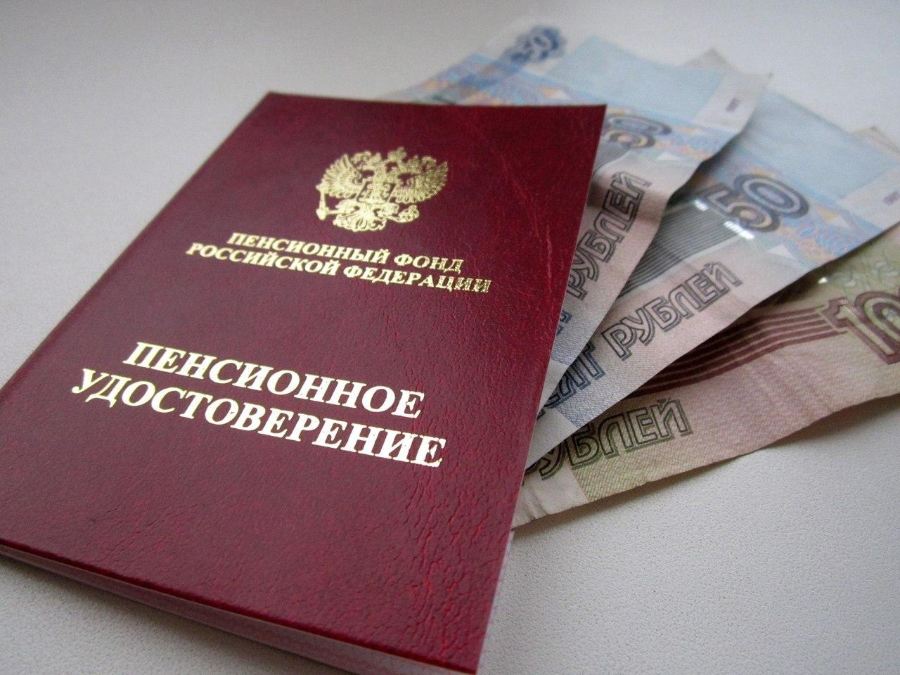 В России работающим пенсионерам увеличат пенсию