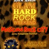 Glam Hard Rock Weekend | 27 Мая | Rock House