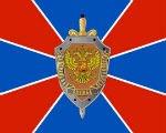 Руководитель ФСБ Калмыкии проведет прием граждан