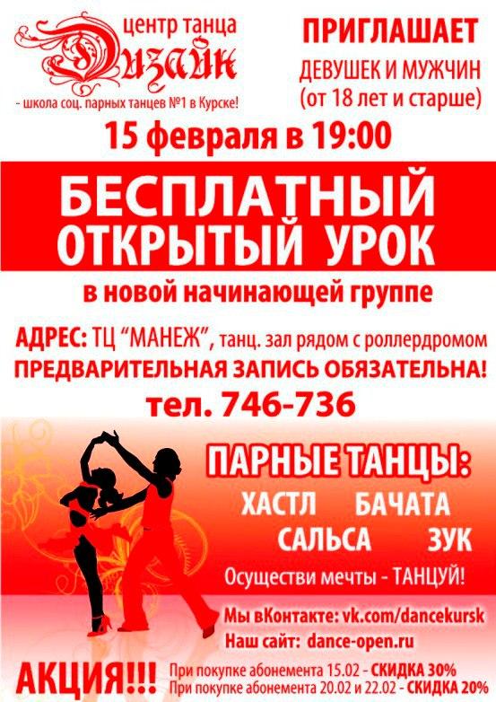 https://pp.vk.me/c836324/v836324846/1f4b5/c3BgWaD_WBE.jpg