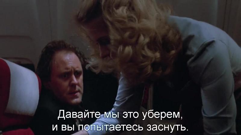 Сумеречная Зона | Twilight Zone: The Movie (1983) Eng Rus Sub (720p HD)