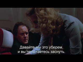 Сумеречная Зона | Twilight Zone: The Movie (1983) Eng Rus Sub (720p HD)