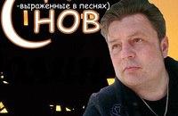 Евгений Садолин
