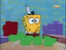 Губка Боб Квадратные Штаны 01 online-video-cutter — копия